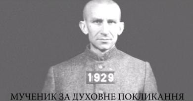 Фільм про Титуса Земана