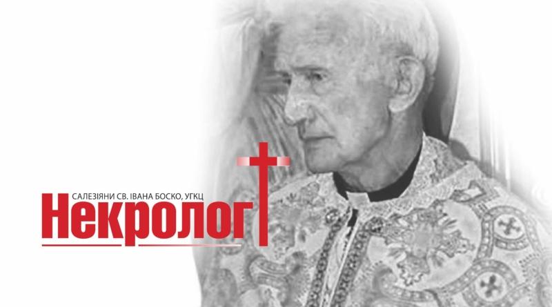 Отець Василь Сапеляк