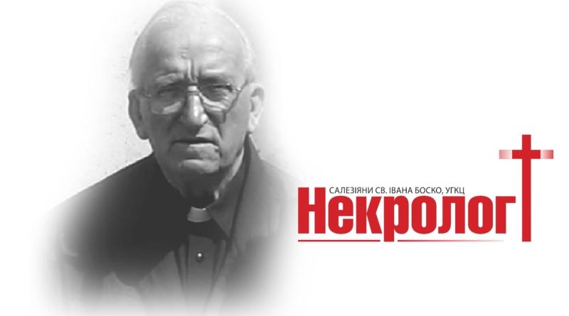 Отець Михайло Пришляк