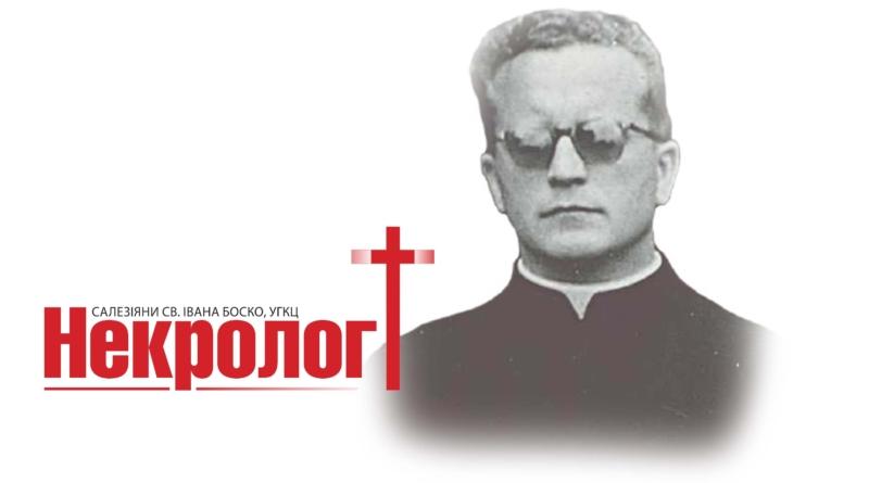 Отець Роман Саба