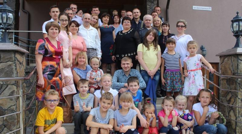 У Молодіжному центрі відбувся Форум родин