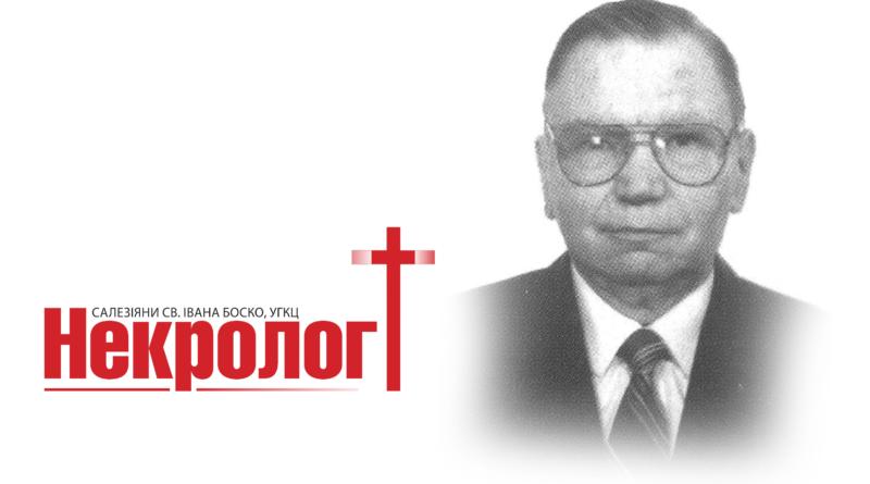 Іван Харовський