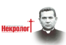 Отець Григорій Гарасимович