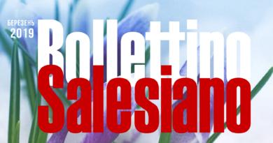 """""""Bollettino Salesiano"""" за березень"""
