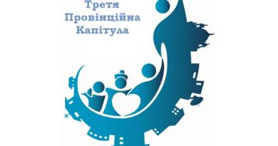 Третя Провінційна капітула отців Салезіян східного обряду в Україні