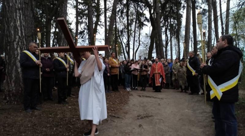 Молодь Львова разом зі салезіянами пройшла Хресну Дорогу