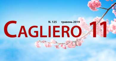 Кальєро-11 за травень 2019