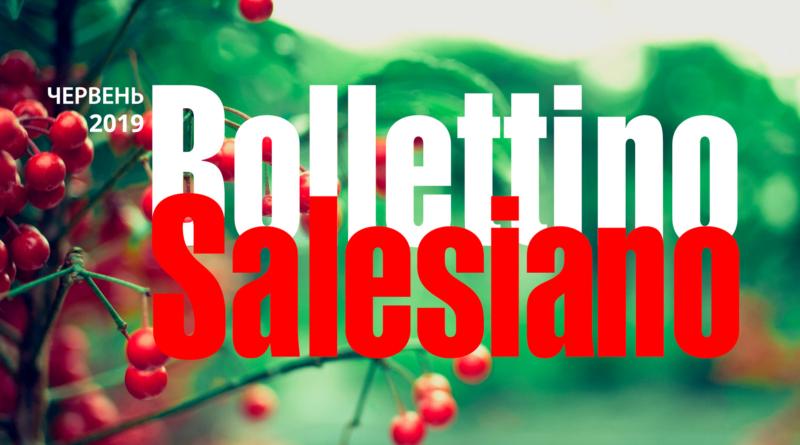 """""""Bollettino Salesiano"""" за червень"""