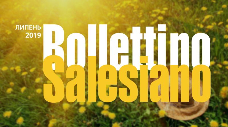 """Bollettino Salesiano"" за липень"