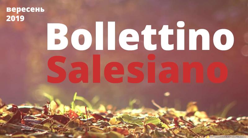 """""""Bollettino Salesiano"""" за вересень"""