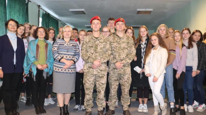 Урок мужності у НВК «Школа-гімназія «Шептицьких»