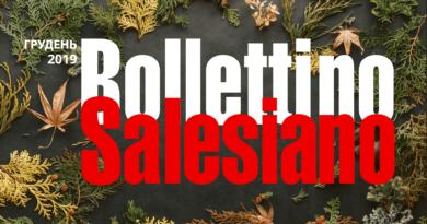 Bollettino Salesiano за грудень