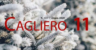Кальєро-11 за січень
