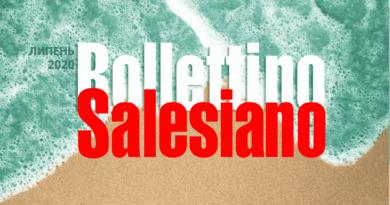 Bollettino Salesiano за липень