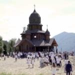 Освячення першого храму імені св. Івана Боско
