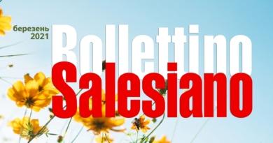 Bollettino Salesiano за березень 2021
