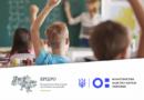 Угода про співпрацю між Міністерством освіти і науки України та Всеукраїнською Радою Церков і релігійних організацій
